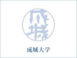 小澤征爾氏に「成城大学名誉博士号」を授与します