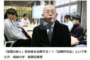 読売中高生新聞「講義の鉄人」に成城大学登場