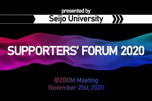 Supporters'Forum 2020 at Seijo Universityを開催しました!