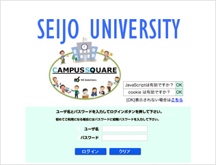 Campus Square for WEBログイン画面